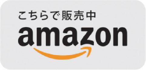 Fujisan.co.jp 雑誌のオンライン書店